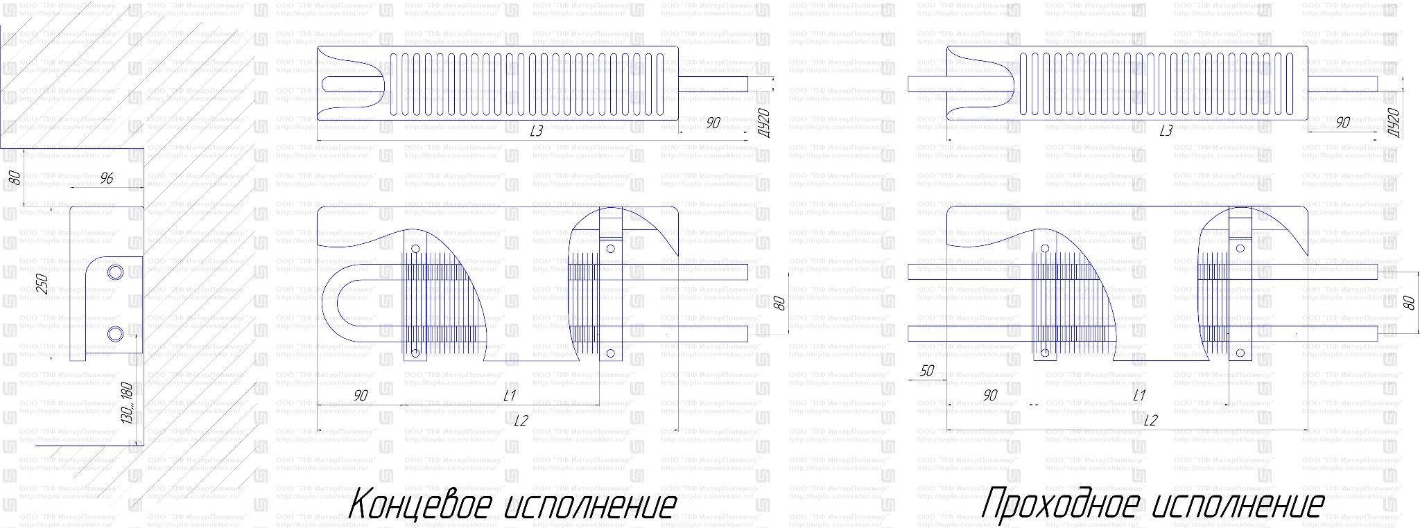 КСК-20 ТБ Мини чертеж