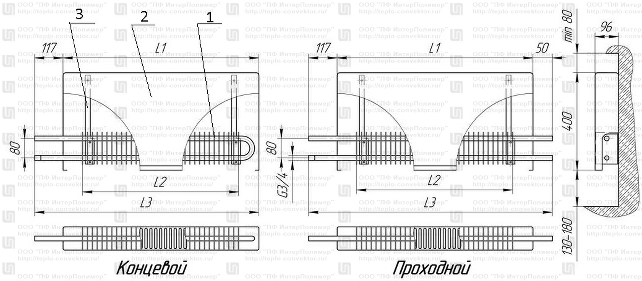 КСК-20 ТБ чертеж